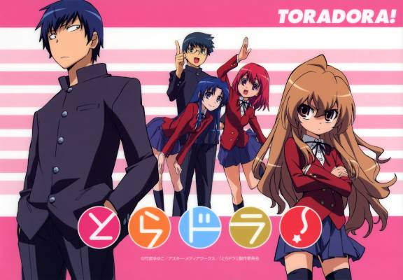Toradora Anime Review